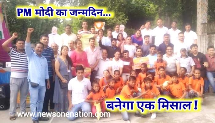 pm modi drona sagar kashipur news one nation