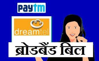 Dreamtel Bill Pay Paytm
