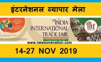 International Trade Fair 2019