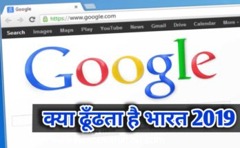 Google Trends India News 2019