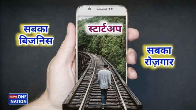 Desh Ka Sapna Happy