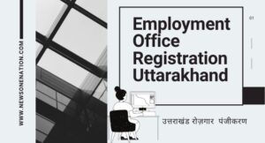 Employment Office Registration Uttarakhand