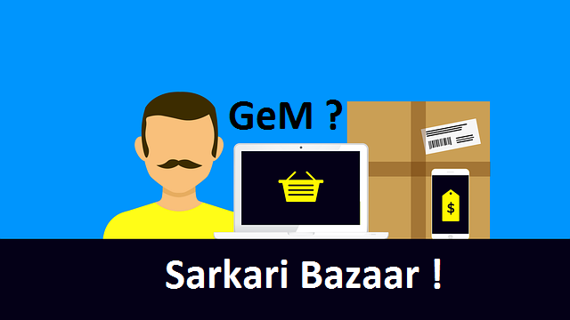 GeM Registration in Hindi