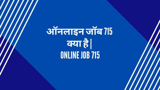 Online Job 715