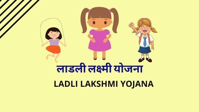 Ladli Lakshmi Yojana Poster